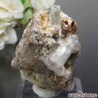 パキスタン シガル産 アクアマリン&ゴシェナイトの母岩付き原石 No.13の画像