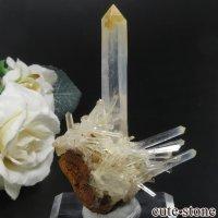 コロンビア産 マンゴークォーツ(ハロイサイト イン クォーツ)の原石 No.4の画像