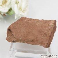 セドナストーンの原石 No.12の画像