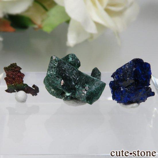 メキシコ Milpillas Mine産 アズライト、マラカイト、イリデッセンスゲーサイトの3点セット No.2の写真0 cute stone