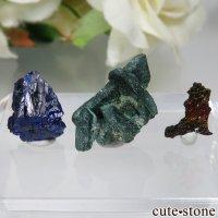 メキシコ Milpillas Mine産 アズライト、マラカイト、イリデッセンスゲーサイトの3点セット No.2の画像