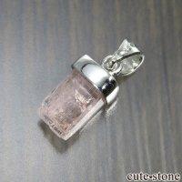 silver925製 ピンクトパーズの原石ペンダントトップ No.5の画像