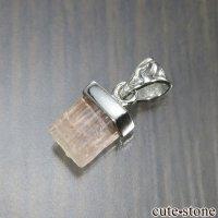 silver925製 ピンクトパーズの原石ペンダントトップ No.6の画像