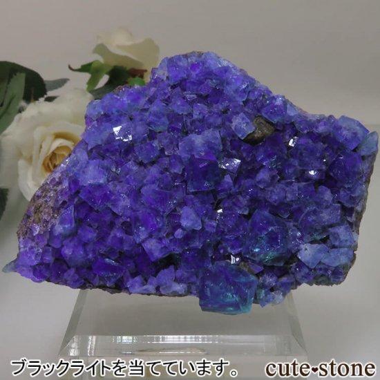 イングランド Diana Maria鉱山産 蛍光フローライトの母岩付き原石 No.13の写真4 cute stone