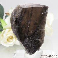 パキスタン Tormiq valley産 アキシナイトの原石 No.3の画像