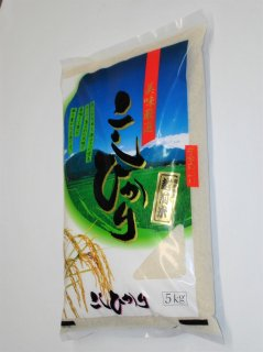 【産直】こしひかり特別栽培米 5kg