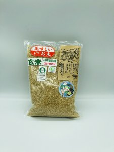 有機栽培米コシヒカリ1kg玄米