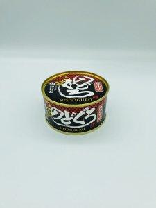のどぐろの缶詰(醤油味)