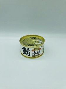 鯖味付缶詰(本醸造醤油味)