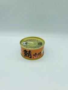 鯖味付缶詰(唐辛子入り醤油味)