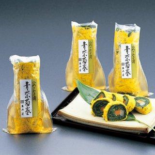 青菜菊巻 (新物がでるまでお休みです)