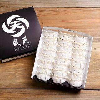 にんにく餃子<3箱セット>