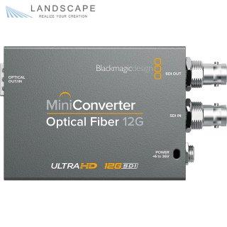 Blackmagic Design Mini Converter - Optical Fiber 12G〔CONVMOF12G〕