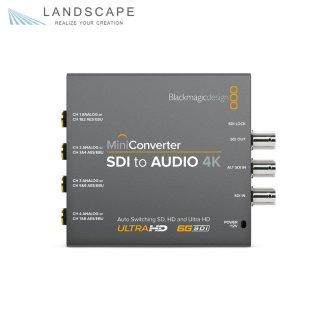 Blackmagic Design Mini Converter SDI to Audio 4K〔CONVMCSAUD4K〕