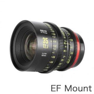 Meike MK-35mm T2.1 FF-Prime (Full Frame)