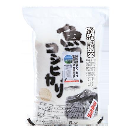 生産者限定 農家厳選米 魚沼産コシヒカリ 5kg