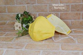 色の綺麗なリネン立体マスク:黄色無地(レディース・ジュニアサイズ)