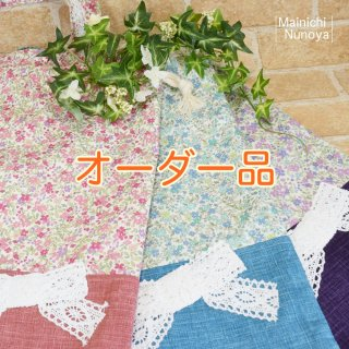 オーダー品:花柄&リボンの体操着袋・お道具袋