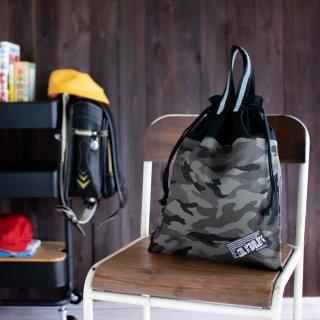 【リフレクター付き】迷彩柄(カモフラ)の着替え袋(体操着袋):ブラック