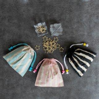 キラキラstar☆のミニ巾着(コップ袋・給食袋・マスク袋)