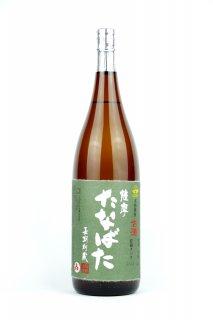 薩摩たなばた 古酒 1.8L (たなばた)