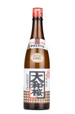 大和桜 720ml (やまとざくら)