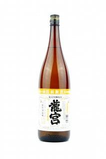 龍宮 25% 1.8L (りゅうぐう)