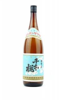 母智丘 千本桜 1.8L (せんぼんざくら)