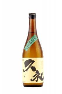 久礼 辛口純米 720ml (くれ)