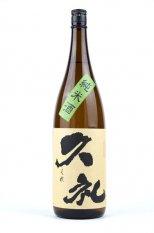 久礼 純米酒 1.8L (くれ)