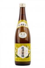 越乃寒梅 白ラベル 普通酒 720ml (こしのかんばい)