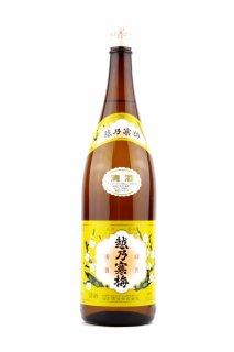 越乃寒梅 白ラベル 普通酒 1.8L (こしのかんばい)