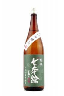 七本鎗 純米酒 14号酵母 1.8L (しちほんやり)
