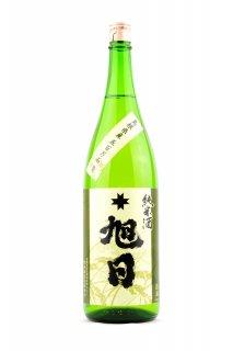 十旭日 純米酒 1.8L (じゅうじあさひ)
