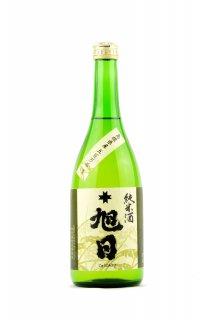 十旭日 純米酒 720ml (じゅうじあさひ)