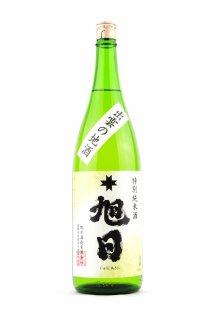 十旭日 特別純米酒 1.8L (じゅうじあさひ)