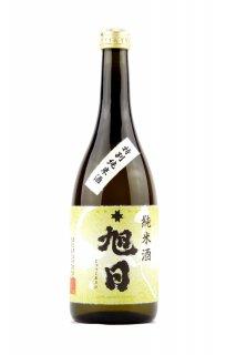 十旭日 特別純米酒 720ml (じゅうじあさひ)