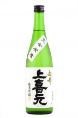 上喜元 純米吟醸 超辛 720ml (じょうきげん)