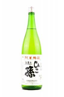 神亀 ひこ孫 純米吟醸 1.8L (ひこまご)