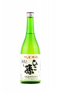 神亀 ひこ孫 純米吟醸 720ml (ひこまご)