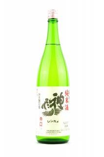 神亀 純米酒 1.8L (しんかめ)
