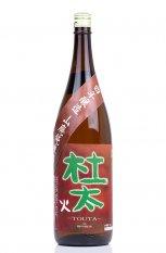 瑞冠 杜太 山廃純米 5年熟成 1.8L (ずいかん)