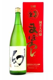 誠鏡 純米大吟醸 まぼろし 赤箱 1.8L (せいきょう)