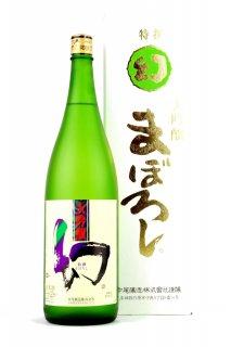 誠鏡 大吟醸 まぼろし 白箱 1.8L (せいきょう)