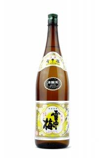 雪中梅 本醸造 1.8L (せっちゅうばい)