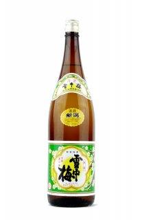 雪中梅 清酒 1.8L (せっちゅうばい)