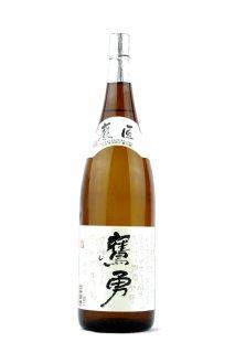 鷹勇 純米酒 鷹匠 1.8L (たかいさみ)