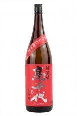 �千代 からくち純米 +19 1.8L (たかちよ)