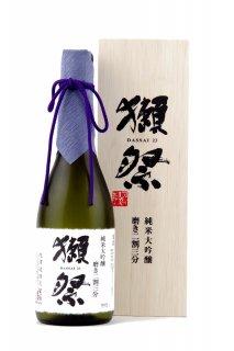 獺祭 純米大吟醸 磨き二割三分 【木箱入り】720ml  (だっさい)