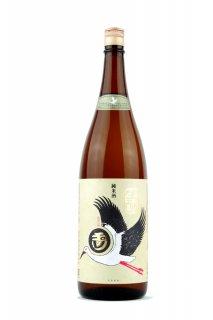 玉川 自然仕込 生もと純米酒 コウノトリラベル 1.8L(たまがわ)